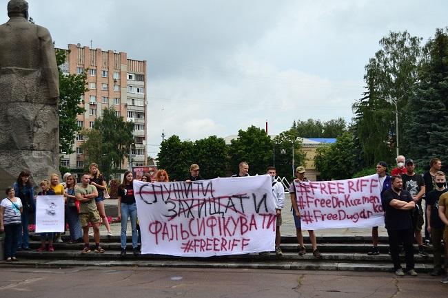 У Житомире около сотні людей Вийшла на підтрімку підозрюваніх делу Шеремета